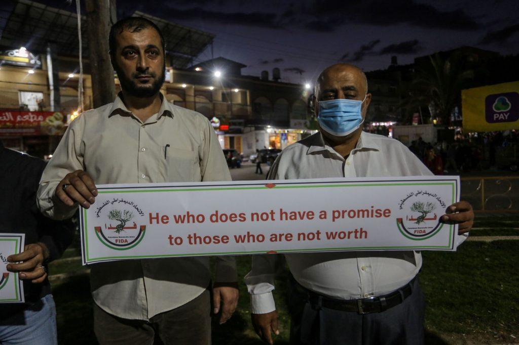 Protest in Gaza in 2020 against the British Balfour Declaration