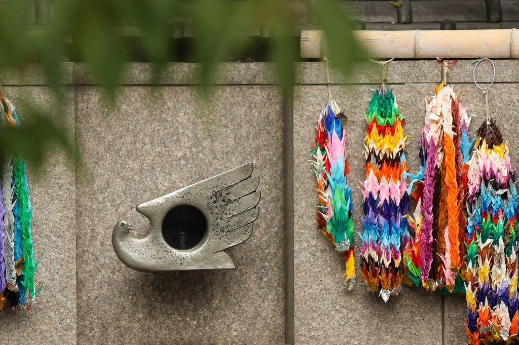 """Atomic bomb memorial """"Flame of Hiroshima and Nagasaki"""" in Ueno park in Tokyo Japan"""